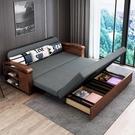 實木沙發床可折疊單雙人多功能坐臥兩用小戶型客廳簡約現代沙發床 現貨快出YYJ