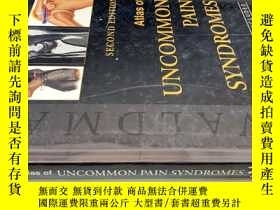 二手書博民逛書店Atlas罕見of UNCOOMMON PAIN SYNDROMES 疑難雜癥 未開封Y20113 請見圖 請