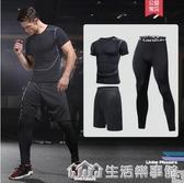 運動緊身七分褲裝備摺疊籃球褲衣服健身短褲7套裝訓練速干打底褲男摺疊 生活樂事館