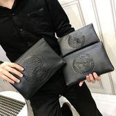 男士手包新款軟皮大容量壓花社會手拿包社會人信封包男夾包潮   東川崎町