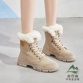 中筒雪地靴女短靴真皮馬丁靴子冬季加絨加厚棉鞋【步行者戶外生活館】