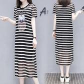 特賣款不退換中大尺碼XL-5XL條紋似休閒連身裙大碼女裝顯瘦吊帶裙中長款條紋短袖衫兩件套3F104-6063