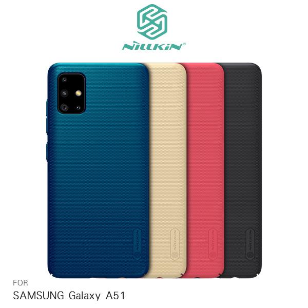 NILLKIN SAMSUNG Galaxy A51 超級護盾保護殼 保護殼 硬殼 抗指紋 手機殼 PC殼
