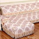 防滑沙髪墊四季通用布藝坐墊家用客廳全包萬...