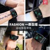 男士中小學防水數字式智能運動電子錶SMY1249【123休閒館】