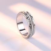 戒指男單身貴族送男朋友