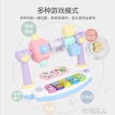 寶寶益智電子音樂琴3-6-12個月嬰幼兒搖鈴男女孩動物琴兒童玩具 布衣潮人