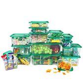 保鮮盒塑料長方形冰箱收納盒套裝冷凍盒微波爐飯盒17件套 免運直出 交換禮物