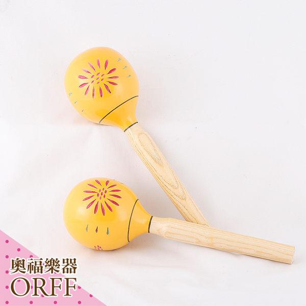 小叮噹的店-ORFF奧福樂器 高品質 沙鈴/木質砂球(2入一組) M4 兒童樂器 幼兒樂器