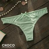 潘朵拉之盒‧萊卡舒適立體剪裁丁字內褲(蘋果綠) S~L Choco Shop