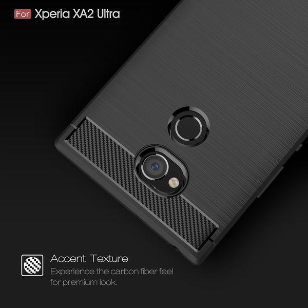 【SZ14】sony Xperia XA2手機殼 碳纖維拉絲手機殼 xa2 ultra滑磨沙防摔全包保護套