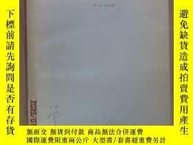 二手書博民逛書店外文書罕見Seismic Reflection interpretation(共148頁,16開)Y15969