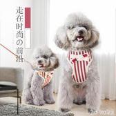 狗狗背心式狗胸背帶小型犬狗繩子泰迪狗寵物用品 QG8668『Bad boy時尚』
