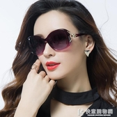 太陽鏡偏光圓臉女士墨鏡女潮明星款防紫外線眼鏡大臉優雅 快意購物網