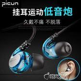 線控耳機vivo蘋果手機耳機入耳式重低音炮有線游戲耳塞運動掛耳式通用女生 時光之旅