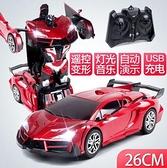 遙控汽車 手勢感應變形遙控汽車金剛充電動大黃蜂機器人賽車兒童玩具車【快速出貨八折搶購】