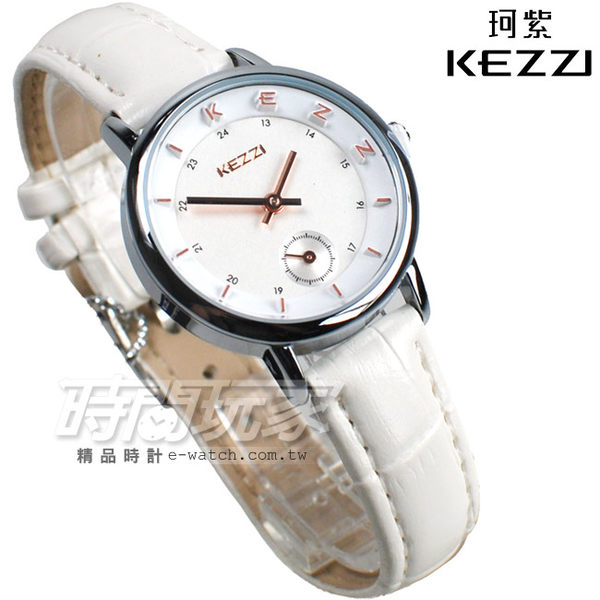 KEZZI珂紫 時尚風氣 小秒盤 皮革錶帶 女錶 白色 KE1433白小