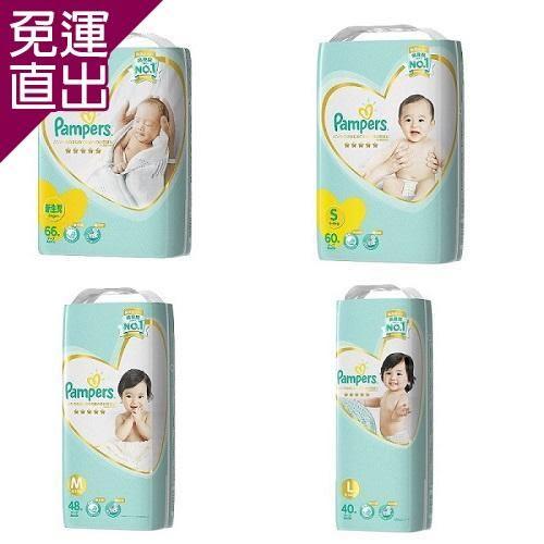 幫寶適Pampers 日本境內五星幫寶適4包裝黏貼型NB/S/M/L【免運直出】