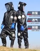 防蜂服 馬蜂服全套透氣專用防護服捕捉活胡蜂加厚防蜂衣帶風扇連體抓螞蜂