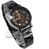 KEVIN 陽光 每日任務 女錶 學院風休閒風格 立體多角切割鏡面 學生錶 防水錶 IP黑電鍍 KV20童趣黑小