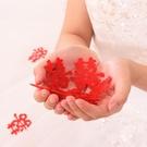 結婚小喜字雙喜手拋婚慶用品新房婚房布置