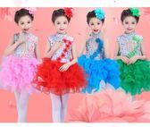 六一兒童演出服裝 女童舞蹈服幼兒現代舞表演 LR1865【Pink 中大尺碼】