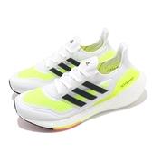 adidas 慢跑鞋 Ultraboost 21 W 白 黑 螢光黃 女鞋 愛迪達 BOOST 【ACS】 FY0401