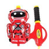 兒童背包玩具水槍抽拉式戲水沙灘超大容量噴水水槍玩具打水仗呲水 滿天星