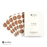 【Artificer】平衡點 – 礦物貼布60枚入 – 膚色經典款
