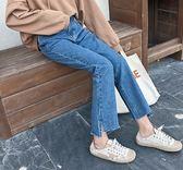 EASON SHOP(GU5438)褲口前短後常側開衩韓版水洗淺藍黑色寬鬆高腰牛仔褲直筒褲毛邊抽鬚九分褲