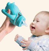 玻璃奶瓶新生兒防摔防爆硅膠套寬口徑防脹氣手柄嬰兒寶寶耐摔 花間公主