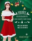 聖誕節服裝女成人高端金絲絨性感聖誕套裝演出活動服飾派對衣服「時尚彩虹屋」