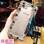 HTC U12+ U11 Desire12 A9s X10 A9S Uplay UUltra Desire10Pro U11EYEs 手機殼 水鑽殼 客製化 訂做 邊鑽流蘇