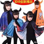 萬圣節兒童披風女童表演演出服裝魔法師巫婆幽靈南瓜披風zzy5822『時尚玩家』