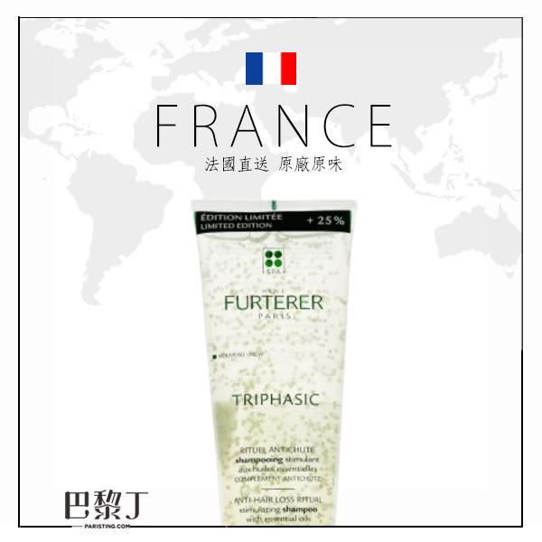 【法國最新包裝】RF 荷那法蕊 / 萊法耶 TRIPHASIC三項森髮激活髮浴 250ml【巴黎丁】