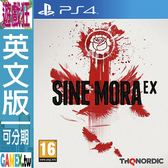 PS4 正弦猜拳 EX(英文版)