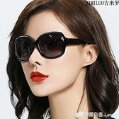 偏光太陽鏡女新款明星款復古圓臉防紫外線優雅眼睛大框墨鏡潮 檸檬衣舍