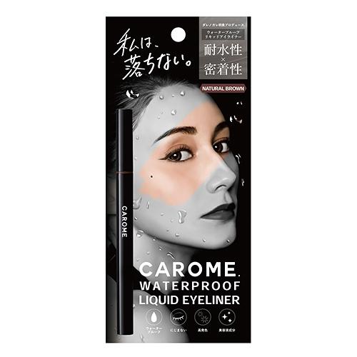 CAROME防水抗暈眼線液0.5ml 自然棕【寶雅】