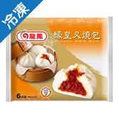 龍鳳冷凍蠔皇叉燒包600g/包【愛買冷凍】