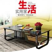 茶几 簡約現代客廳創意小茶几餐桌兩用多功能小茶桌簡易家用小戶型茶台T 2色 雙12提前購