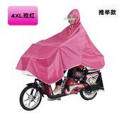 雨衣慧玲電動車自行車單人雨披雨衣成人電瓶車男女士加厚加大透明帽檐 花間公主