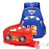 兒童書包幼兒園3-5-6周歲男童女孩寶寶包包小學生1-2年級後背背包 免運商品