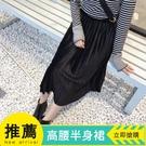 春裝2019新款女金絲絨半身裙百摺裙韓版...