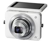 Canon PowerShot N 晶豪泰3C 專業攝影 公司貨 日本製 8倍變焦