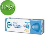 《舒酸定》強化琺瑯質兒童牙膏75g*12入/組
