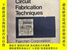 二手書博民逛書店semiconductor罕見& integrated circuit fabrication technique