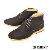 【CR CERINI】都會簡約沙漠靴 棕色(90232-DBRS)