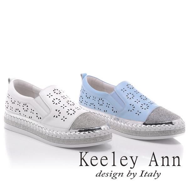 ★2018春夏★Keeley Ann甜美氣息~鏤空小花水鑽滾邊全真皮平底休閒鞋(白色) -Ann系列