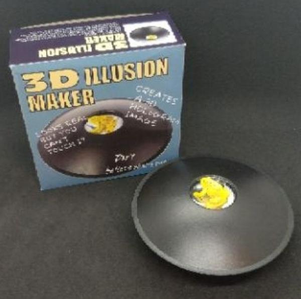 3D 幻視箱 摸不到的科學海市蜃樓 除了有神奇有趣的3D幻視效果 更是一項簡單易懂的光原理教材