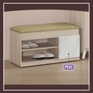【多瓦娜】法蘭3尺坐鞋櫃 21152-536001
